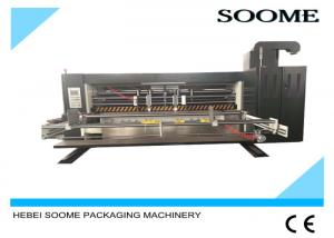 China Corrugated Cardboard Making Automatic Rotary Die Cutting Machine For Carton Box on sale