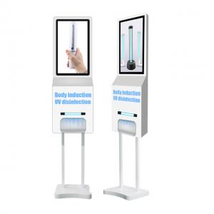 China White LCD Advertising Screen With Auto Free Hand Sanitizer Dispenser 1000ml Plastic Bottle on sale