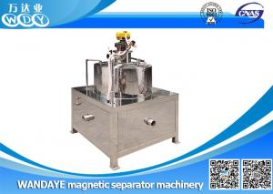 China Water Cooling Electromagnetic Separator , Magnetic Iron Ore Separator on sale