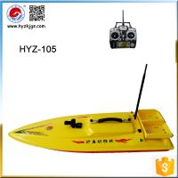 HYZ-105  Classic Model RC Bait Boat