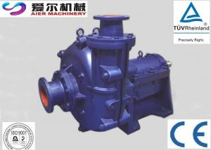 Quality Higher Efficiency Sand Slurry Pump , Small Sludge Pump Lower Abrasion Rate for sale