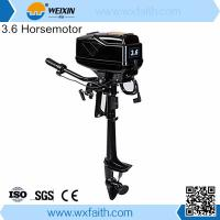 3.6 horsepower Brushless 48 v outboard machine ship hang machine motor