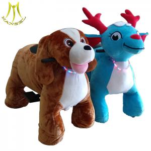 China Hansel China Produced hottest musical funny stuffed animals coins operated kids machine on sale