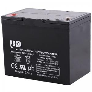 China Green military Battery lead acid , 12V 75Ah lawn tractor battery on sale