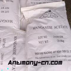 China manganese acetate - shenyang huachang on sale