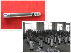 China Mining Dewatering Deep Well Submersible Pump Multistage Structure OEM / ODM Available on sale