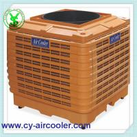 1.1kw 18000 m3/h industrial evaporative coolers