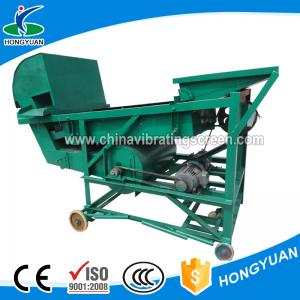 China Homemade seed cleaner mobile corn seed cleaning machine for sale on sale