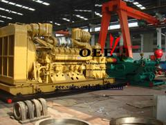 China BREWSTER B-1000-T/1100-T /B-1300-T/1600-T TRIPLEX oilfield Mud pump Supplier on sale