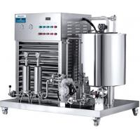 China Frame Type Filter Integral Secondary 5P Perfume Freezing Machine on sale
