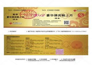 China Self Adhesive Anti - Fake Tamper Evident Package Medicine With High Gloss Paper on sale