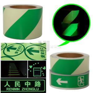 China Underground PET Self Adhesive Photoluminescent Vinyl Film on sale