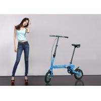Mini Folding Electric Bike 36v Easy Carry Portable Folding Bike 12 Inch Wheels