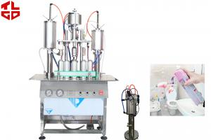 China Car Air Freshener Spray Filling Machine , Automatic Aerosol Filling Machine on sale