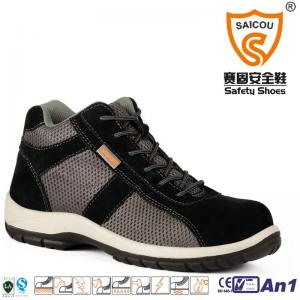 China Black Low Cut  light weight sportive Work and safety boots PU/PU sole on sale