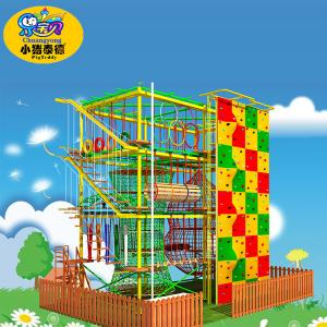 China Child Play Outdoor Playground Equipment High Ropes Adventure Course on sale