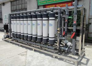 China 40TPH Fiberglass Ultrafiltration Membrane System For Fruit / Vegetable Juice on sale