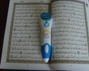 China Newest quran read pen QM9000 with big size quran book word by word on sale