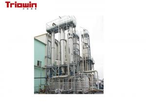 China Concentrated Milk Whey Juice Processing Equipment Evaporation Machine 220/380V on sale