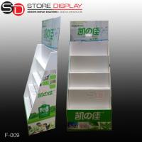 customize laundry detergent cardboard display stand in the store