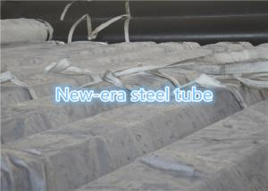 China API 5L Carbon Steel Hot Rolled Seamless Steel Pipe For Oil / Gas Industry on sale