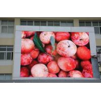 High Brightness P12 Outdoor LED Advertising Screens Weatherproof , 16x16 Led Display