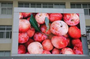 China High Brightness P12 Outdoor LED Advertising Screens Weatherproof , 16x16 Led Display on sale
