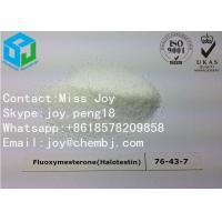 Fluoxymesterone / Halotestin CAS 76-43-7 Testosterone Steroids White Powder