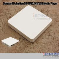 China DC 5 V portable mini usb media player usb card media player on sale