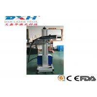 China Pvc Sheet / Pvc Pipe Laser Printing Machine , Flying Laser Marking Machine 220V / 60HZ on sale