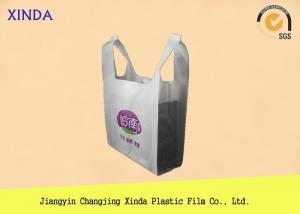 China Customed HDPE LDPE Plastic supermarket shopping T shirt bags carrying bags on sale