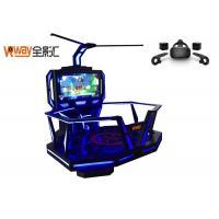 Dynamic Virtual Reality Shooting Games Machine VR HTC Platform For Amusement Park