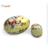 fancy easter eggs shape holiday candy tin can