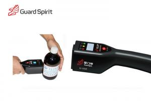 China High Sensitive Handheld Liquid Detector , Long Life Lcd Detector Equipment on sale