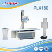 X ray system imaging unit PLX160 with human graphic interface
