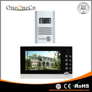 China Metal outdoor unit 7'' LCD Wired Intercom Video Door phone for villa OC316202 on sale