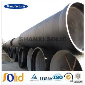 China EN545 Ductile Iron Pipe class k9 c25 c30 c40 socket spigot water pipe on sale