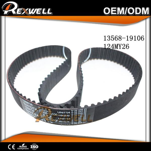 124 Teeth Automotive Engine Valve Timing Belt For TOYOTA COROLLA