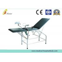 Stainless Steel Gynecology Chair Operating Room Tables With Leg Part And Handle (ALS-OT014)