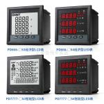 AC 1A 5A Digital Multifunction Meter , 380/400V 3 Phase Power Meter RS485 Interface
