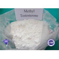 China 17 Alpha Methyltestosterone Anabolic Oral Steroids 17A-Methyl-1-Testosterone CAS 58-18-4 on sale