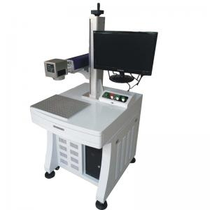 China Raycus Qr Code Laser Engraving Machine Aluminum For Labels , 0.01-1mm Marking Depth on sale