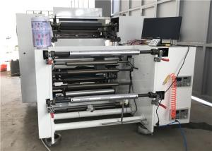 China Center Impression High Speed Flexo Printing Machine Repeated Printing Length 203 - 635mm on sale