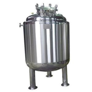 China Customized 1000L Stainless Steel Storage Tank Mechanical Blending Dispensing Tank on sale