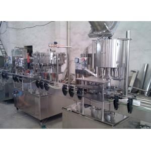 China Automatic Zip - Top Cans Glass Bottle Washing Machine For Food Industry on sale