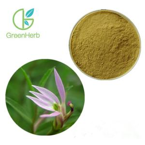 China Lobeliae Chinensis Plant Extract Powder 100% Natural Brown Yellow Color on sale