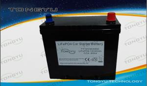 China Auto Lithium  LiFePO4 Starter Battery 12V 40Ah Car Battery Replacement For 1.0- 3.0L Engine on sale