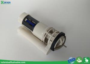 China 一つの洗面所のための反漏出デュオの水洗便所の吹き出し弁 on sale