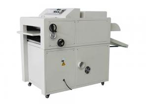 China 18 Inch Uv Lamination Machine For Laser Printing , Uv Coater For Digital Printing on sale