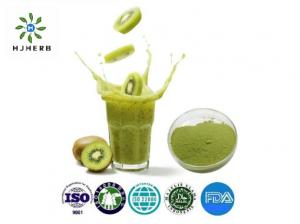 China 1KG Green Super Food Concentrated Kiwi Fruit Juice Powder on sale